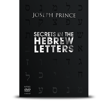 Secrets In The Hebrew Letters (5-DVD Box Set)