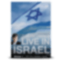 Live In Israel Volume 1